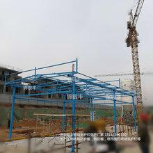 工地钢筋棚,钢筋防护棚,活动房钢架加工棚厂家河南新乡锦银丰图片