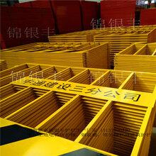 新乡成品配电箱护栏一级配电柜防护棚厂家图片