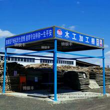 黑龍江銷售錦銀豐鋼筋棚價格圖片