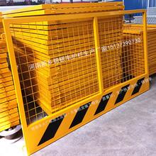建筑工地施工栏杆基坑护栏多少钱\工地施工围挡基坑护栏供应商图片