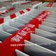 定型化围栏标准化防护栏建筑工地栏杆好质量现货厂家