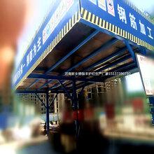 焦作钢筋防护棚加工焦作钢筋防护棚厂家直销新乡锦银丰图片