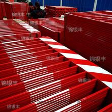 南阳工地围栏厂家安阳基坑护栏生产厂家图现货供应图片