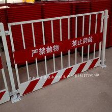 安阳工地防护栏,现场栏杆施工防护栏/基坑护栏防护网图片