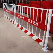 基坑围栏网联系方式找锦银丰郑州标准化围栏厂家图片
