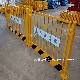 建筑围栏工地临时防护围栏好质量厂家