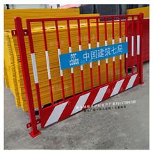 洛阳工地防护栏图片_施工防护栏图片,标准化围栏厂家图片