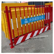 安阳工地基坑围栏临边护栏防护围栏厂家批发锦银丰图片