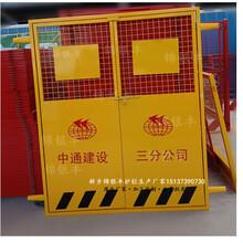 内蒙古生产施工电梯门直销建筑施工电梯门规格图片