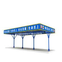 湖南从事锦银丰钢筋棚价格图片