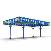 甘肃供应锦银丰钢筋棚公司工地钢筋棚图片