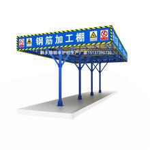 贵优游注册平台生产锦银丰钢筋棚图片