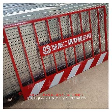 廠家現貨直銷新鄉臨時施工圍欄濮陽工地欄桿圖片