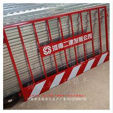 新乡基坑护栏现货郑州工地基坑护栏厂家电话图片