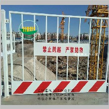 开封临边防护栏杆厂安阳防护网护栏工地防护网现货批发价格图片