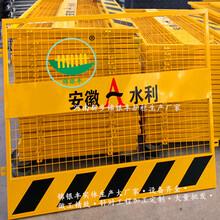 漯河临时围栏生产厂家工地临时围栏临时施工护栏图片