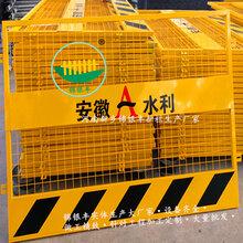 鄭州廠家現貨供應駐馬店建筑安全基坑護攔圖片