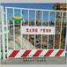 東營建筑工地基坑臨邊防護欄基坑護欄供應商電話
