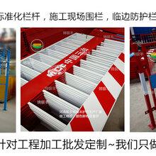 鹤壁工地基坑围栏厂家_河南工地基坑围栏锦银丰护栏图片