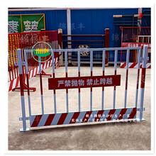 安陽基坑防護欄桿建筑工地標準化防護欄桿圖片