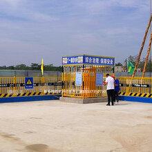 重庆定制塔吊防护栏杆图片