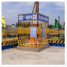 濮阳施工现场围栏图片商丘临边防护栏杆厂河南批发价格图片