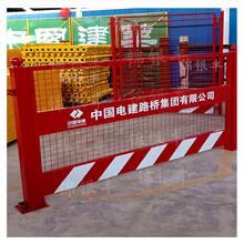 郑州基坑临边护栏施工工地护栏防护网护栏工地防护网图片