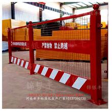 漯河工地护栏丨基础临边防护栏杆河南新乡锦银丰竞博国际图片