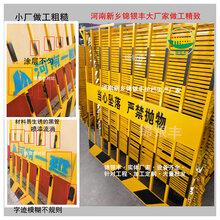 一级配电箱防护要求焦作工地一级箱防护棚尺寸图片
