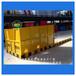 河北施工工地卸料平臺價格,懸挑式卸料平臺尺寸