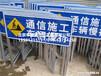 北京停车场标志厂家/道路标牌/北京华诚通