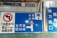 北京交通设施生产厂家/北京交通设施批发公司/北京华诚通