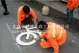 热熔划线/北京热熔划线/道路划线/北京华诚通