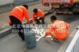 厂区道路划线/停车场划线/北京华诚通