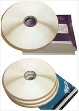 外贸出口破坏性胶带,12mm,15mm,18mm破坏性胶带,白色珠光膜破坏性胶贴图片