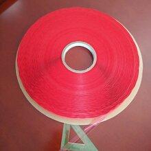 工厂供应湖州服装包装袋封口胶带,14MM红膜PE封缄胶带图片