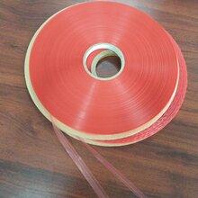 塑料袋封口红膜包装胶带,双佳牌5厘PE红膜封缄胶带自粘胶纸图片