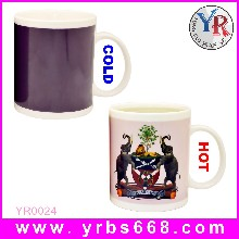陶瓷创意个性杯子厂家现货供应可定制
