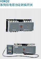 HDKQ2-800/4-D,双电源自动转换开关,保利海德中外合资