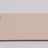 沈阳竹木纤维护墙板生产厂家价格