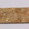 白山竹木纤维墙板线条规格颜色