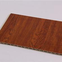 平顶山竹木纤维集成墙板600宽板批发价格图片