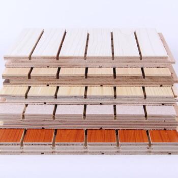 九江開槽吸音板廠家批發價格