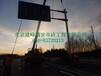 北京停车场标志厂家/交通标志牌/道路标牌/建峰市政