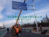 北京标志牌制作厂交通安全标志牌标志杆立柱定做加工厂