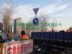 道路交通标志牌图片道路交通标志牌/北京道路标志牌厂/建峰市政
