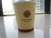 江西萍乡企业宣传纸杯高档一次性纸杯易优纸杯厂家专业生产
