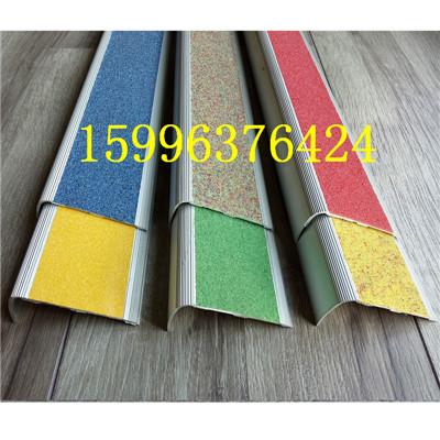 西安楼梯止滑铝合金防滑条施工做法