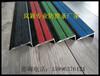 岚颖牌金刚砂楼梯踏步防滑条H型彩色规格:1515