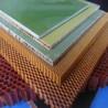 紙蜂窩板壓機